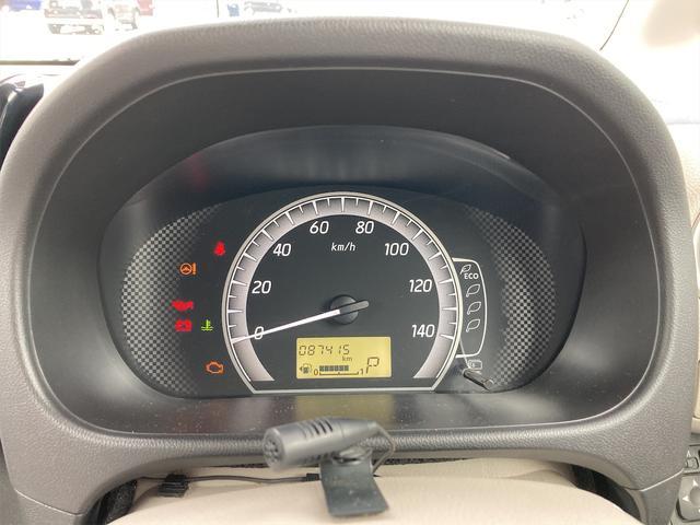 4WD G ナビ Bカメラ PWスライド オリジナル8整備付(4枚目)