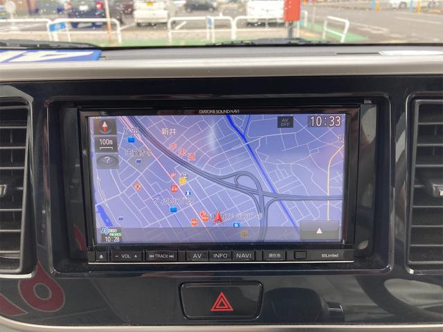 4WD G ナビ Bカメラ PWスライド オリジナル8整備付(9枚目)