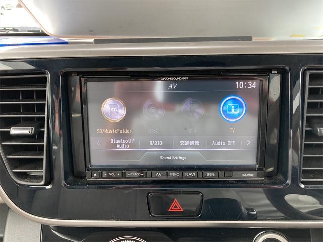 4WD G ナビ Bカメラ PWスライド オリジナル8整備付(10枚目)