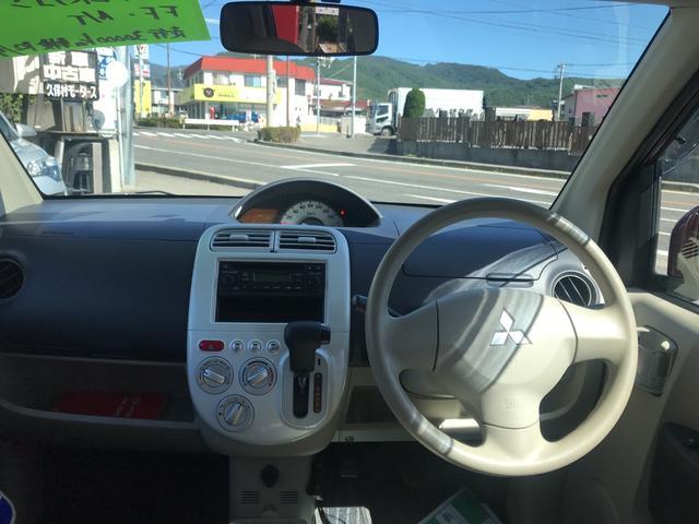「三菱」「eKワゴン」「コンパクトカー」「長野県」の中古車23