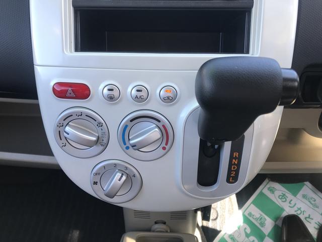 「三菱」「eKワゴン」「コンパクトカー」「長野県」の中古車28