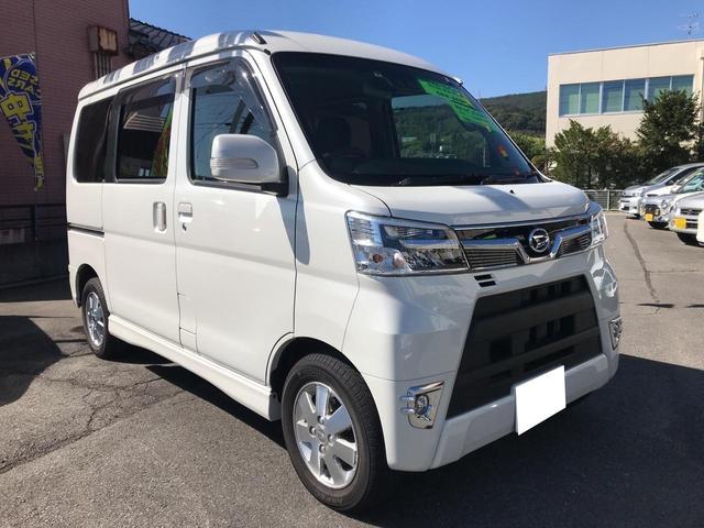 「ダイハツ」「アトレーワゴン」「コンパクトカー」「長野県」の中古車3
