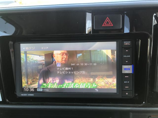 「ダイハツ」「アトレーワゴン」「コンパクトカー」「長野県」の中古車31