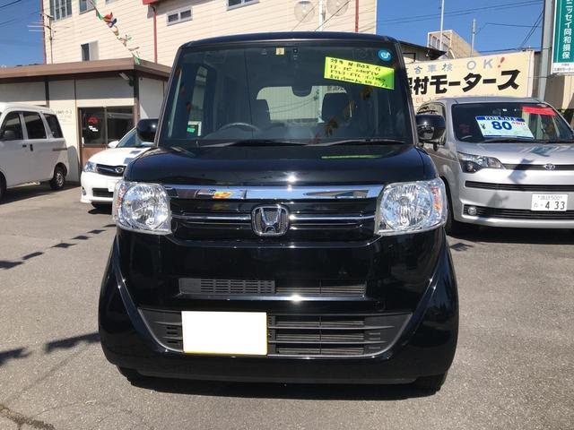 「ホンダ」「N-BOX」「コンパクトカー」「長野県」の中古車2