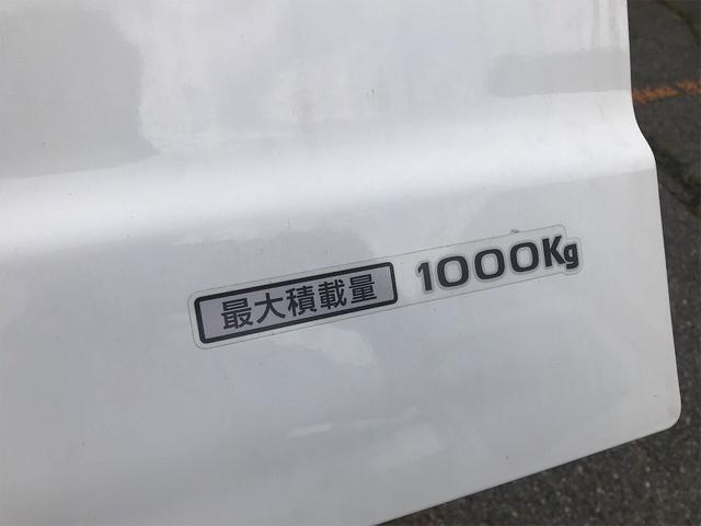 「マツダ」「ボンゴバン」「その他」「長野県」の中古車12