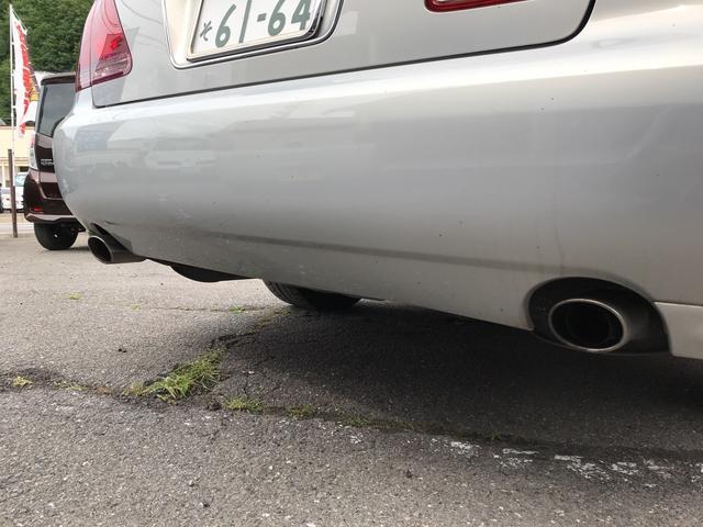「トヨタ」「クラウン」「セダン」「長野県」の中古車14