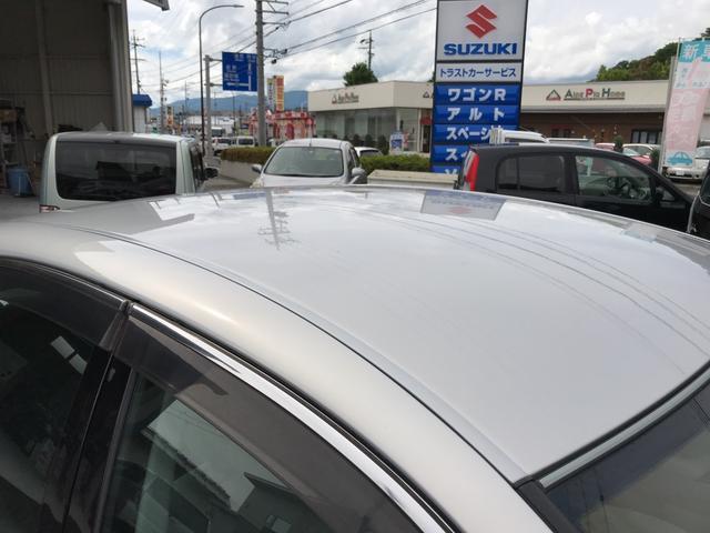 「トヨタ」「クラウン」「セダン」「長野県」の中古車15