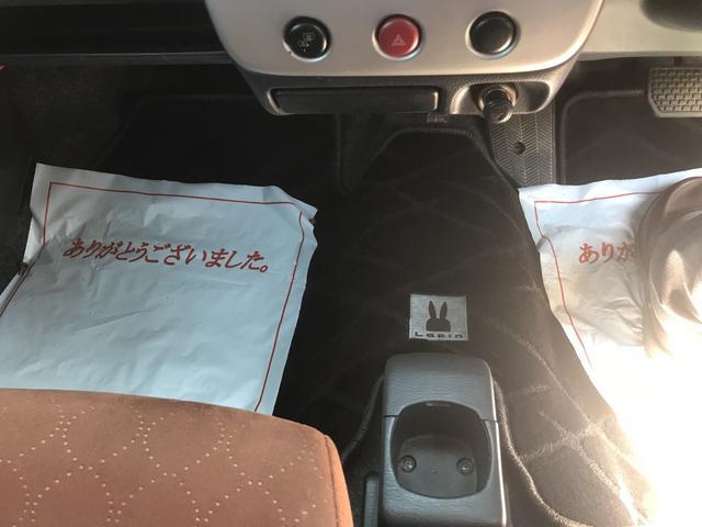 「スズキ」「アルトラパン」「軽自動車」「長野県」の中古車14