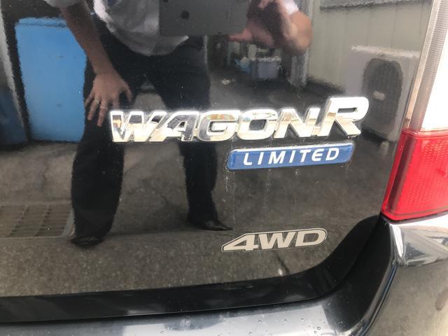 FTリミテッド 4WD AW ターボ AC オーディオ付(12枚目)