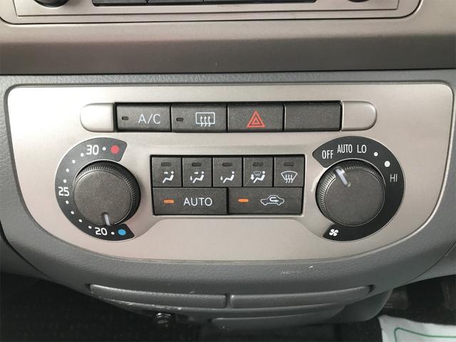 「ダイハツ」「タント」「コンパクトカー」「長野県」の中古車33