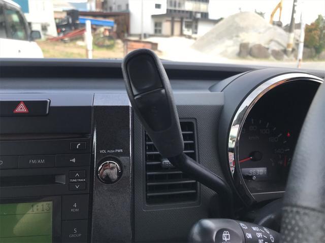 「スズキ」「ワゴンR」「コンパクトカー」「長野県」の中古車37