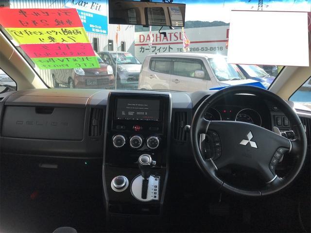 「三菱」「デリカD:5」「ミニバン・ワンボックス」「長野県」の中古車23