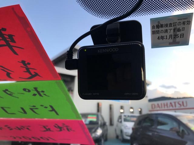 「フォルクスワーゲン」「up!」「コンパクトカー」「長野県」の中古車28