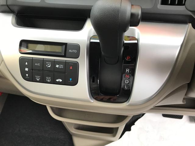 ホンダ N-WGN C 2WD 届出済未使用車