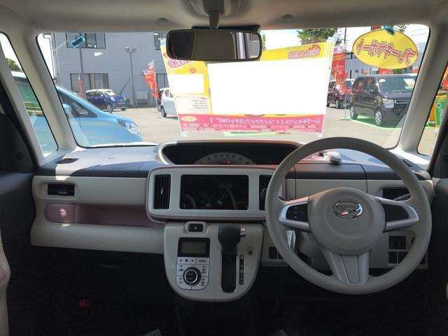 Xメイクアップリミテッド SAIII 届出済未使用車 4WD(18枚目)