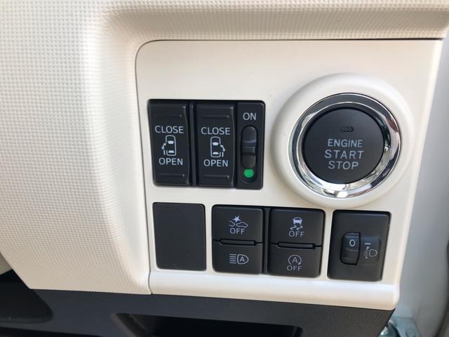 Xメイクアップリミテッド SAIII 届出済未使用車 4WD(20枚目)