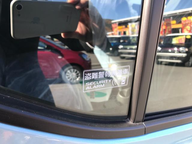 「スズキ」「アルト」「軽自動車」「長野県」の中古車12