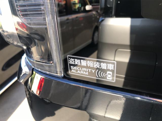 「スズキ」「スペーシアカスタム」「コンパクトカー」「長野県」の中古車8