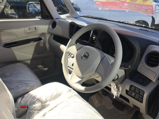 「日産」「デイズルークス」「コンパクトカー」「長野県」の中古車16