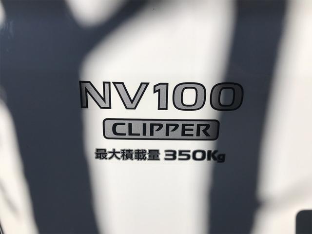 「日産」「NV100クリッパー」「軽自動車」「長野県」の中古車10