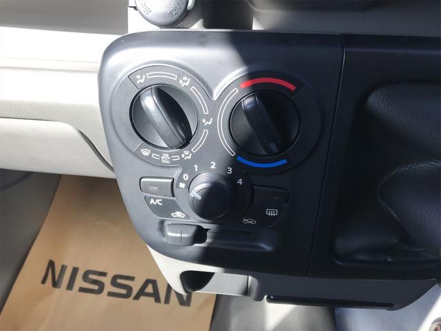 「日産」「NV100クリッパー」「軽自動車」「長野県」の中古車25
