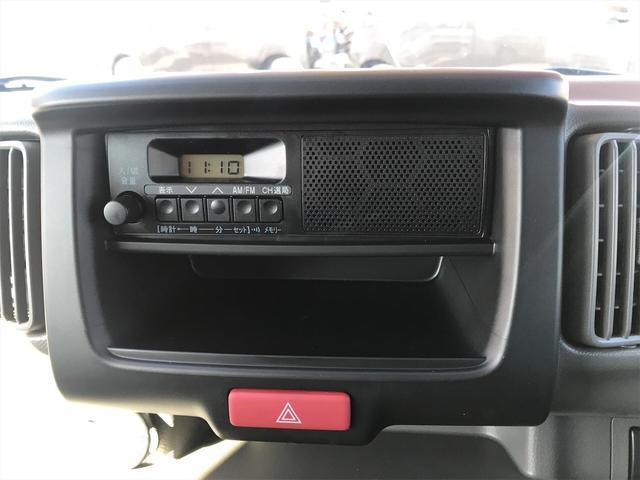 「日産」「NV100クリッパー」「軽自動車」「長野県」の中古車26