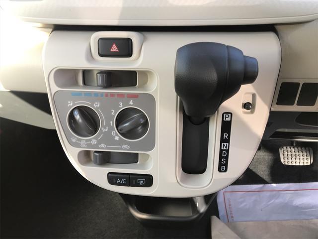 「ダイハツ」「ムーヴキャンバス」「コンパクトカー」「長野県」の中古車23