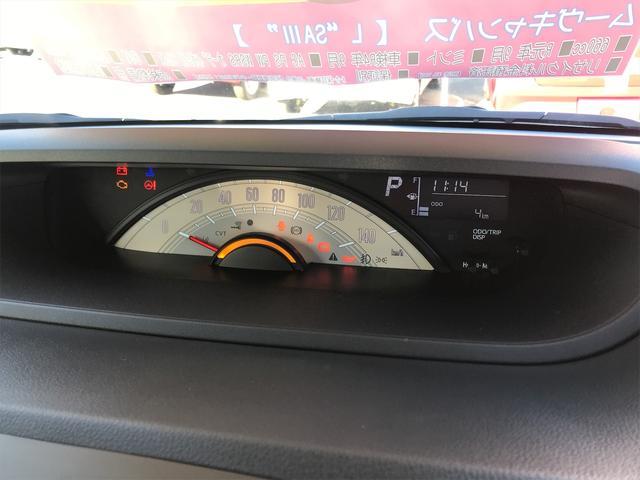 「ダイハツ」「ムーヴキャンバス」「コンパクトカー」「長野県」の中古車24