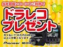 ダイハツ ムーヴ L 5速マニュアル 純正HDDナビ TV ETC キーレス
