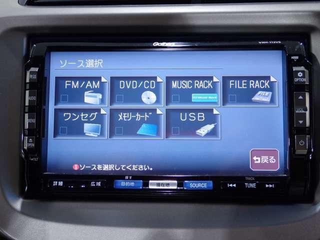 「ホンダ」「フィット」「コンパクトカー」「新潟県」の中古車14