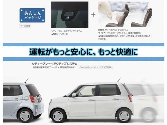 「ホンダ」「N-WGNカスタム」「コンパクトカー」「新潟県」の中古車3