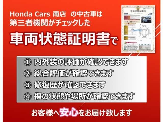 ハイブリッドEX・ホンダセンシング Honda インターナビ(3枚目)