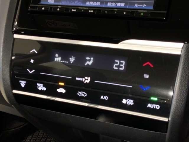 13G・Fパッケージ メモリーナビ Rカメラ ETC スマートキー CD 横滑り防止機能 バックモニター フルセグTV アイドリングストップ ETC メモリーナビ 4WD スマートキー CD 盗難防止システム DVD(18枚目)