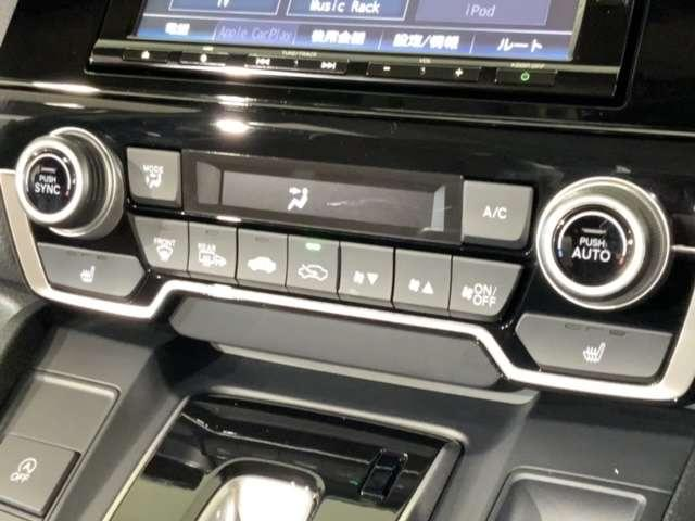 EX・マスターピース 弊社デモカー Mナビ Rカメ ETC 電革シート フルセグ 4WD ナビTV LED バックカメラ ETC メモリーナビ クルコン サンルーフ付き 本皮シート 衝突軽減B シートヒーター スマートキー(16枚目)