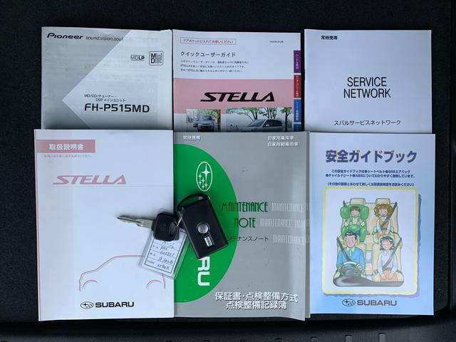 カスタムR 4WD CDMDオーディオ キーレス アルミ(18枚目)