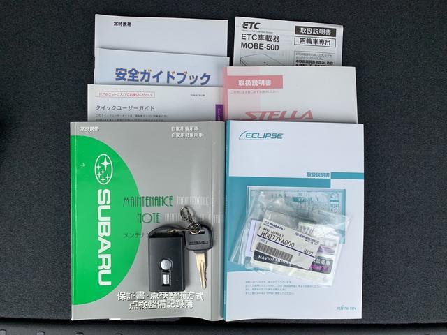 カスタムRS スーパーチャージャー CDオーディオ キーレス(16枚目)