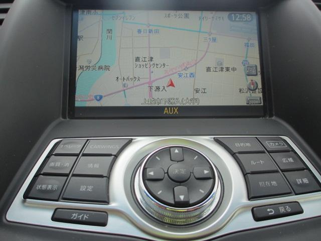 日産 ティアナ 250XL FOUR4WD 純正ナビTV リア サイドカメラ
