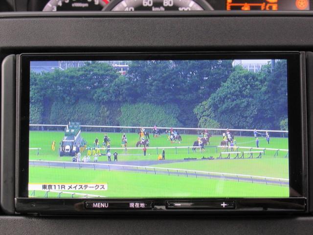 ハイブリッドFX 4WD 届出済未使用車 禁煙車 セフティーサポート ナビTV 衝突軽減ブレーキ(10枚目)