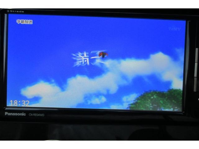 日産 デイズ X 4WD 全方位カメラ ナビTV アイドルストップエンジン