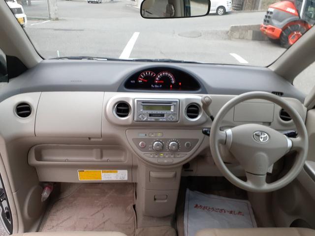 「トヨタ」「ポルテ」「ミニバン・ワンボックス」「長野県」の中古車17