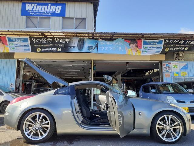 ご購入後のメンテナンスなどもお任せください。車検・点検・オイル・タイヤ交換もばっちりです。