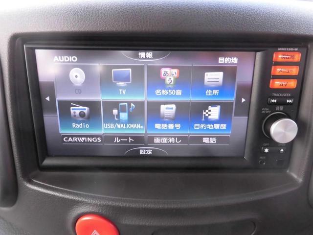 CD TV(フルセグ)USB接続可能