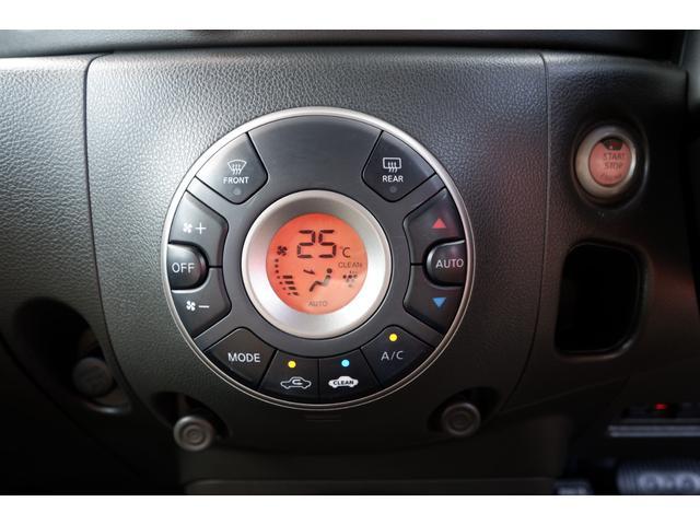 ライダー HDDナビ フルセグ ETC 16インチアルミ(32枚目)