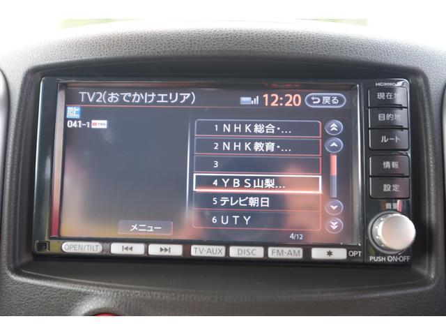 ライダー HDDナビ フルセグ ETC 16インチアルミ(36枚目)