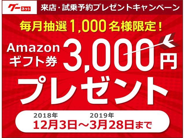 20G FOUR 4WD HDDナビ インテリキー 純正AW(2枚目)