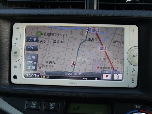 S プッシュスタート メモリーナビ バックカメラ ETC(46枚目)