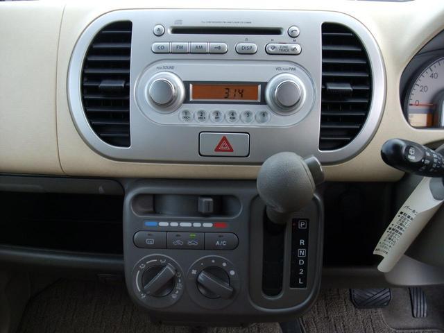 「日産」「モコ」「コンパクトカー」「山梨県」の中古車45