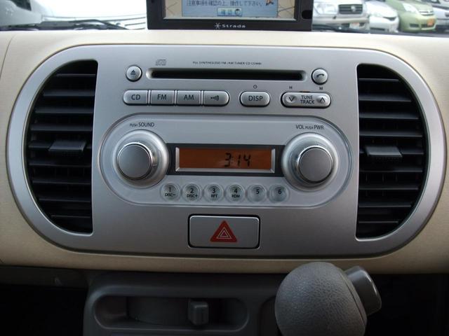「日産」「モコ」「コンパクトカー」「山梨県」の中古車47