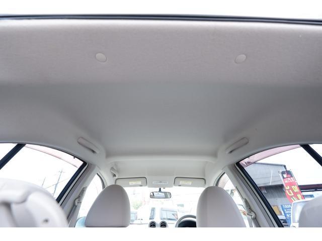 12X FOUR 4WD AT インテリジェンキー プッシュスタート メモリーナビ ワンセグTV AUX SDカード 社外HIDヘッドライト(29枚目)
