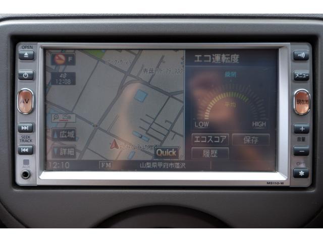 12X FOUR 4WD AT インテリジェンキー プッシュスタート メモリーナビ ワンセグTV AUX SDカード 社外HIDヘッドライト(41枚目)